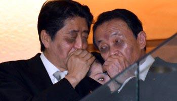 安倍麻生世襲談合独裁