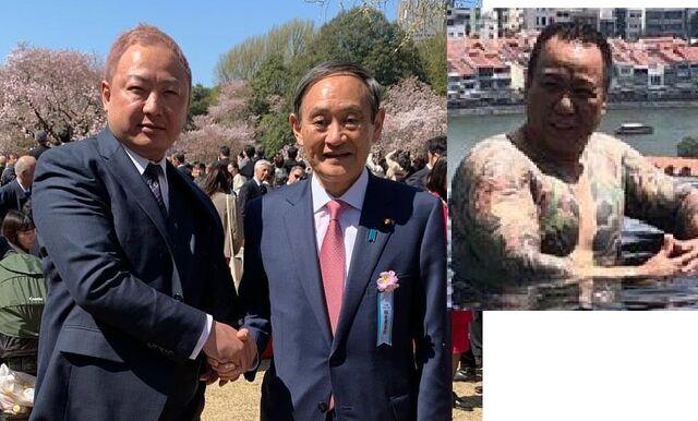 菅義偉官房長官暴力団を招待