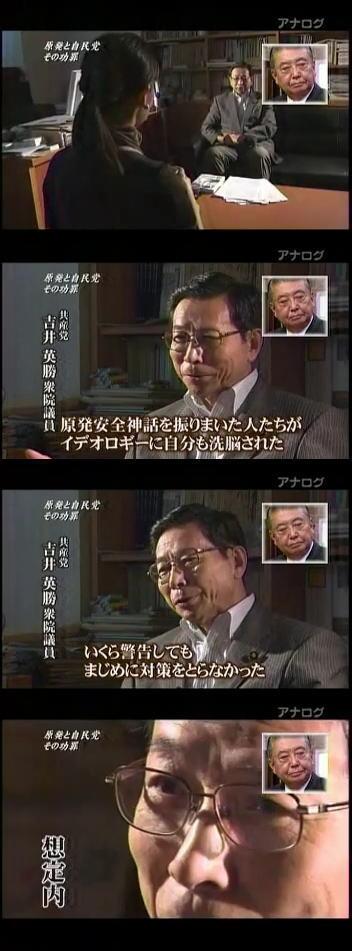 共産党吉井