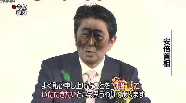 菅直人「私の知る限り歴代自民党総理で安倍総理が最悪」 ネット「お前は鳩山と並んで歴代最悪」「政党助成金を北朝鮮の団体に横流し…」 YouTube動画>10本 ->画像>53枚