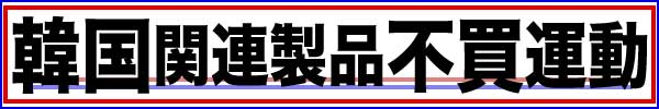 No_Korea