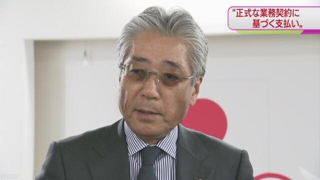 日本オリンピック委員会の竹田会長a