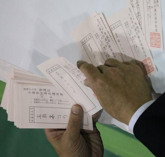 安倍自民不正選挙cb96d6fa-s