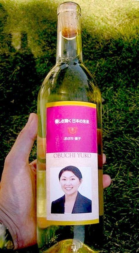 小渕ワイン