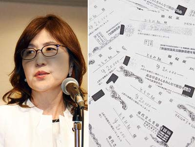 稲田朋美防衛大臣が白紙領収書の詐欺