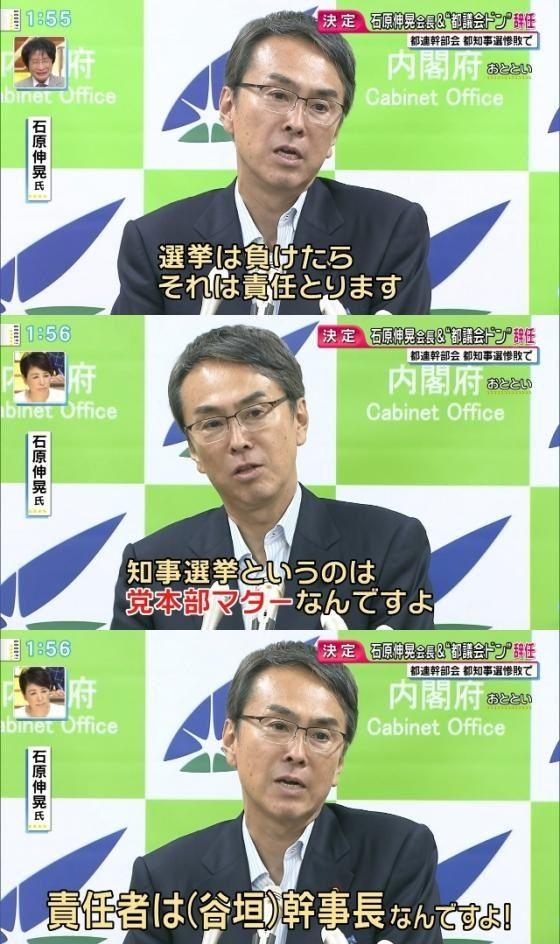 ishihara_tanigaki-4