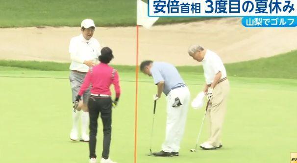安倍首相が3度目の夏休み 静養先の山梨県でゴルフを満喫