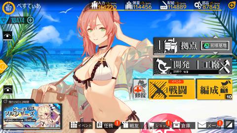 Screenshot_20200705-001518