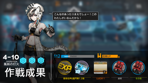 Screenshot_20200705-224528