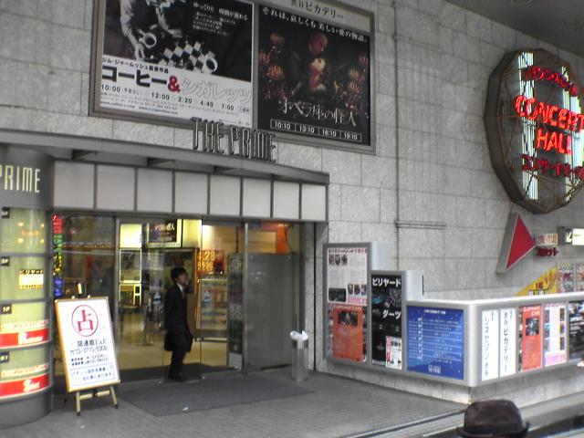 渋谷ピカデリー、シネセゾン渋谷 : 2005年に僕が観た映画100本