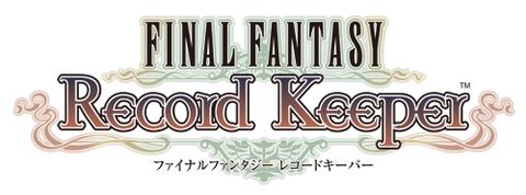 FFRK_logo_w