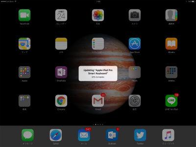 スマートキーボードアップデート画面