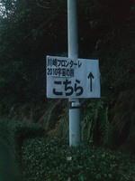 SN3K0258