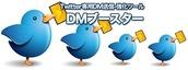 DMBooster3