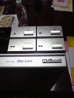DVC00016-4