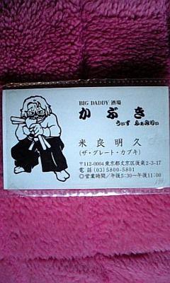 DVC00048-2