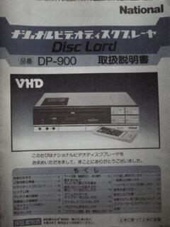 DVC00025-3