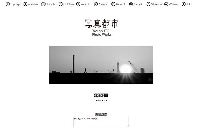 12.03.15 WebPage開設のお知らせ