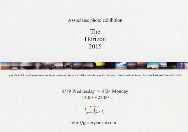 "15.08.19-08.24 【告知】associates photo exhibition ""The horizon 2015″"