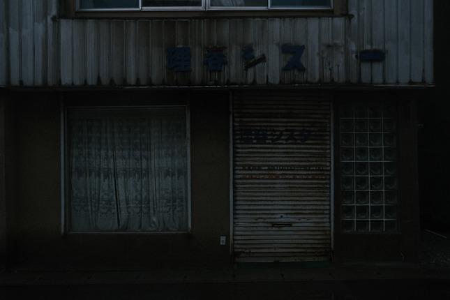 21.10.21 室蘭 雨の輪西 2/6 (20.09.05撮影)