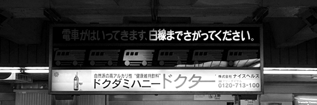 10.08.16-28 【告知】2010 station. -revive-