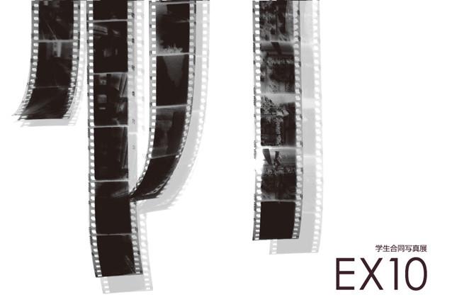 12.03.07-03.11 【告知】写真展出展のお知らせ