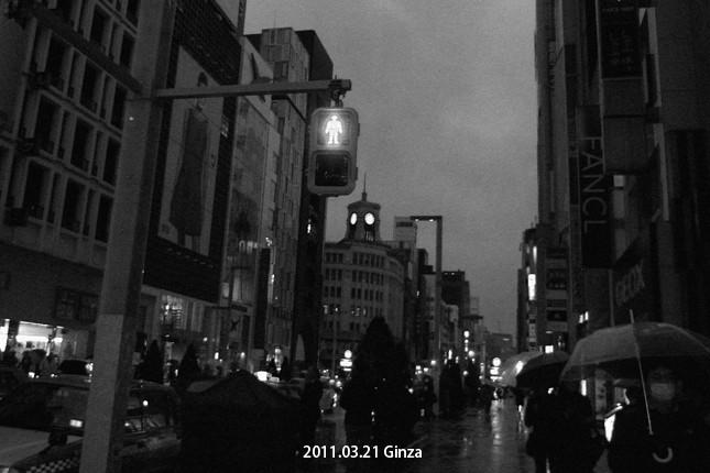 12.04.07-04.15 【告知】写真展出展のお知らせ