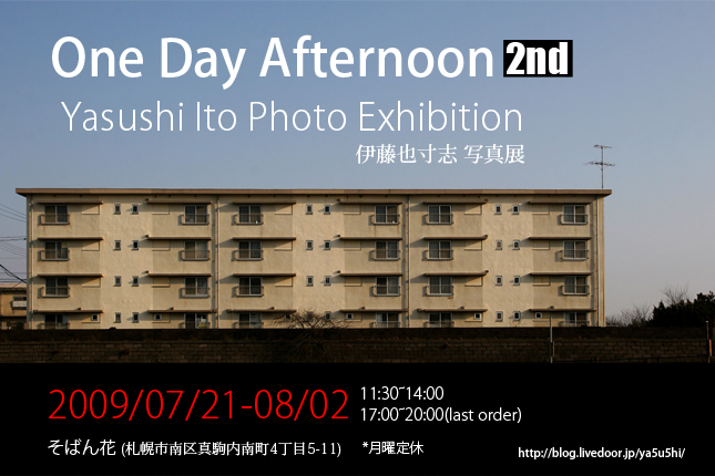 09.07.21-08.02 One Day Afternoon [2nd]