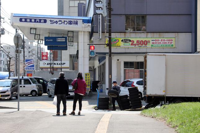 17.08.20 西創成・豊平川2/4(17.04.24撮影)