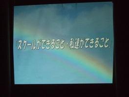 DSCF2694