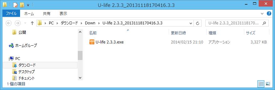 2014-02-15 21_10_29-U-life 2