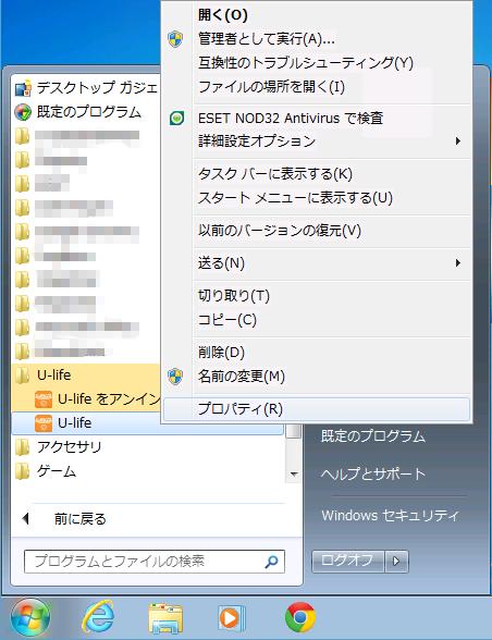 2014-02-16 00_59_55-USER-PC - リモート デスクトップ接続