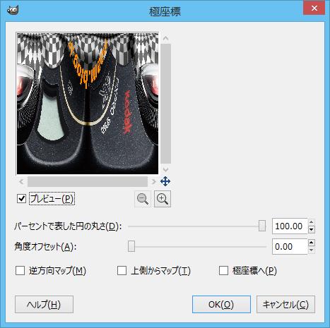 2015-12-07 23_27_56-極座標