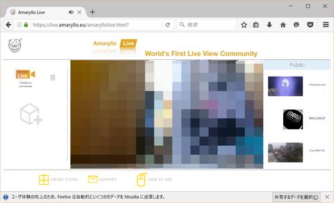 2016-07-02 13_43_28-Amaryllo Liveモザイク
