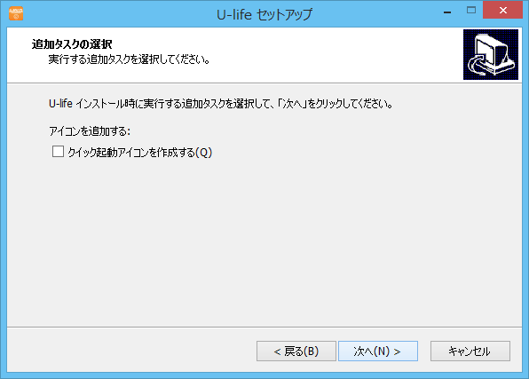 2014-02-15 21_16_42-U-life セットアップ