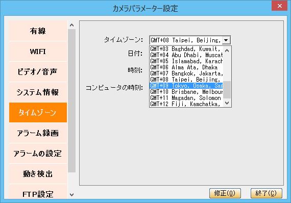 2014-02-14 12_50_44-インフラでお仕事 - FC2 BLOG 管理ページ