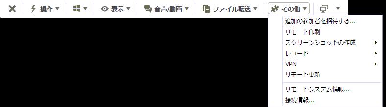 2014-03-08 01_32_40-948 640 895 - TeamViewer - 無料ライセンス(商用以外の用途のみ)