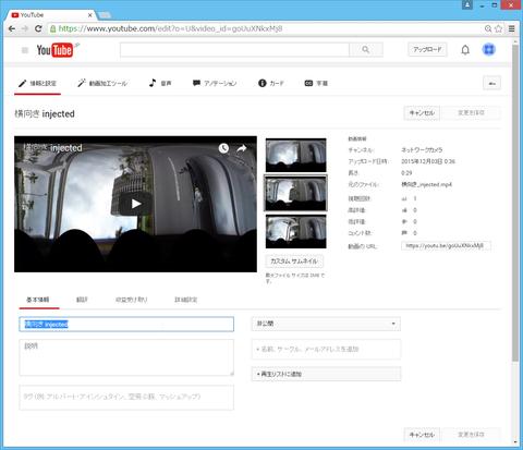 2015-12-06 13_22_18-YouTube