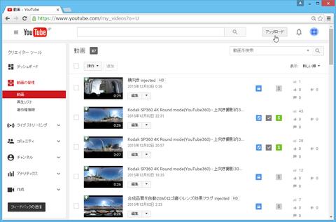 2015-12-06 13_21_32-動画 - YouTube