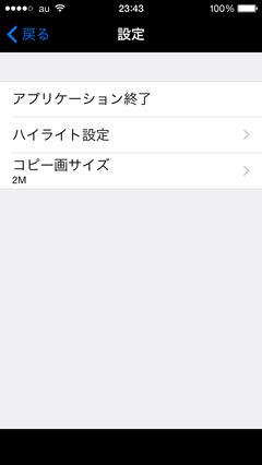 IMG_2545[1]