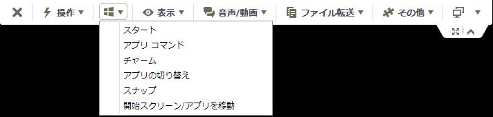 2014-03-08 01_30_27-948 640 895 - TeamViewer - 無料ライセンス(商用以外の用途のみ)