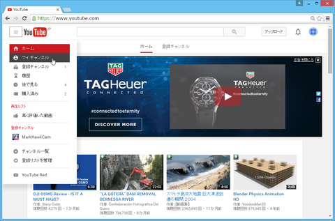 2015-12-06 13_21_05-YouTube