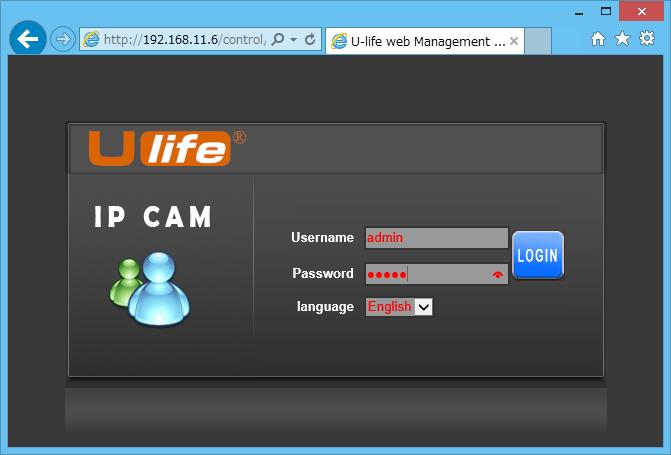 2014-02-14 13_18_22-U-life web Management System - Internet Explorer