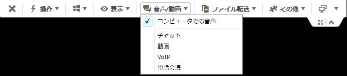 2014-03-08 01_32_10-948 640 895 - TeamViewer - 無料ライセンス(商用以外の用途のみ)