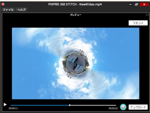 2016-07-03 00_49_09-PIXPRO 360 STITCH