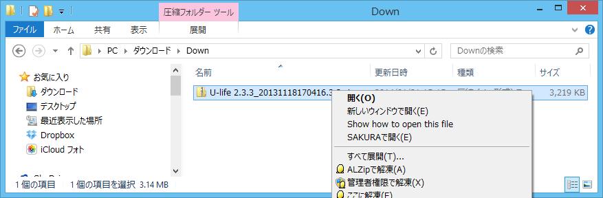 2014-02-15 21_09_34-Down