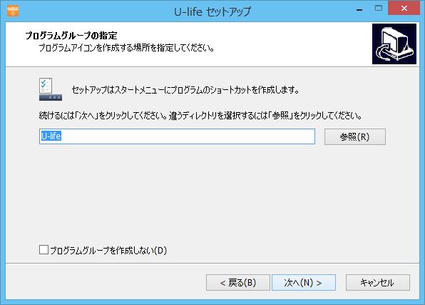 2014-02-15 21_16_36-U-life セットアップ
