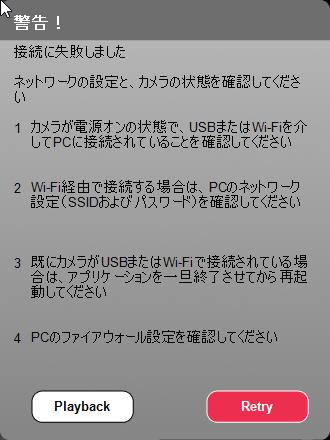 2014-12-03 20_01_21-