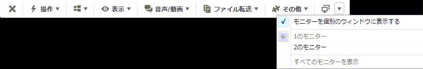 2014-03-08 01_32_56-948 640 895 - TeamViewer - 無料ライセンス(商用以外の用途のみ)