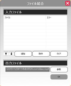 2016-05-20 10_08_08-